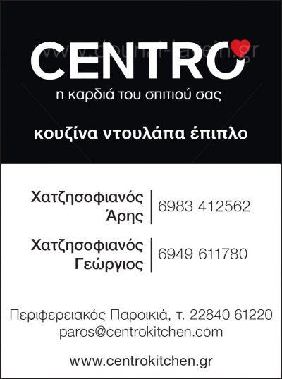 CENTRO KITCHEN