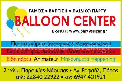 BALLOON CENTER