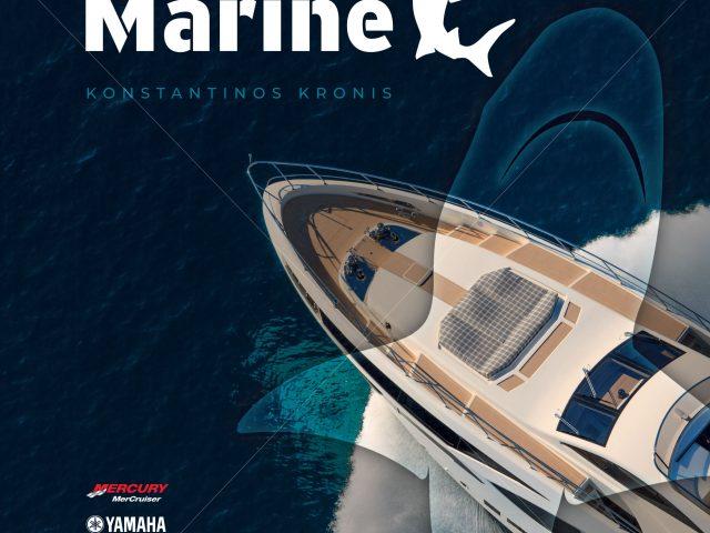 SHARK MARINE – KRONIS KONSTANTINOS