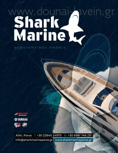 SHARK MARINE-ΚΡΩΝΗΣ ΚΩΝΣΤΑΝΤΙΝΟΣ