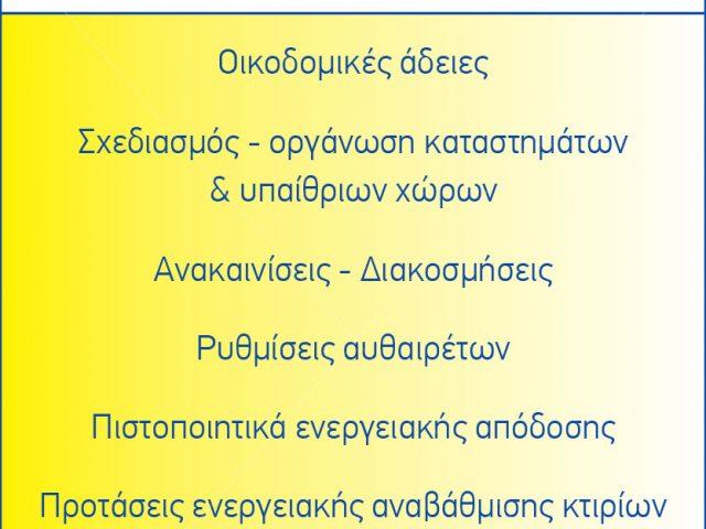 ΚΥΚΛΑΔΙΚΟ ΧΡΩΜΑ