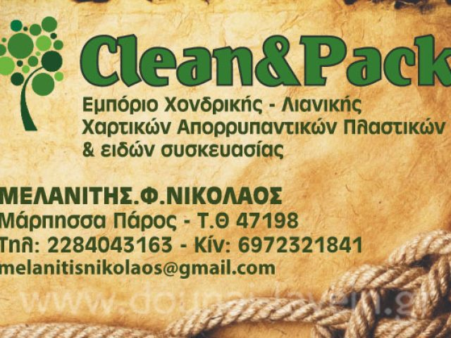 CLEAN & PACK – MELANITIS NIKOS