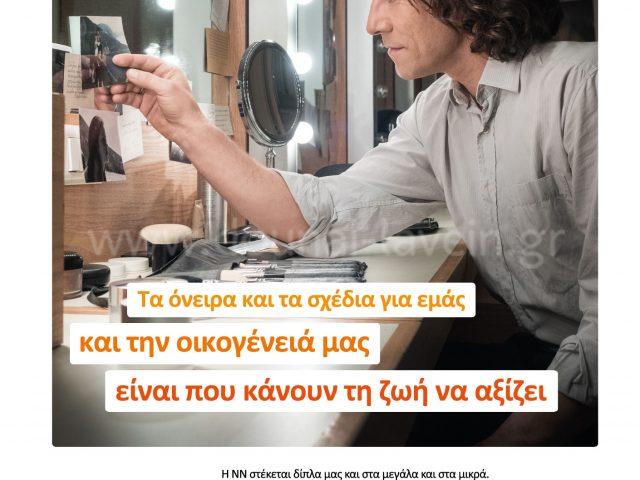 ΠΑΛΑΜΙΔΑΣ ΓΡΗΓΟΡΙΟΣ