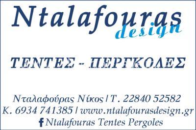 NTALAFOURAS DESIGN