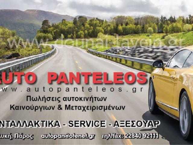 PANTELAIOS PETROS