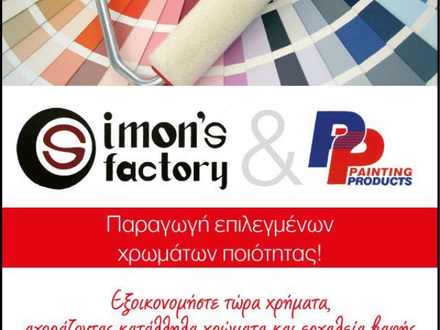 SIMON'S FACTORY – PAPADANIHIL SIMEON