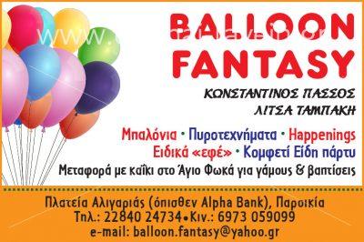 BALLOON FANTASY – PASSOS K.-TAMPAKI L.