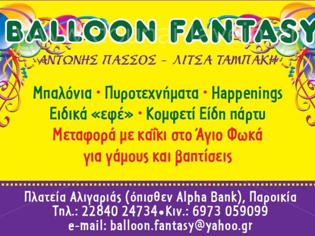 BALLOON FANTASY – ΠΑΣΣΟΣ Α.-ΤΑΜΠΑΚΗ Λ.
