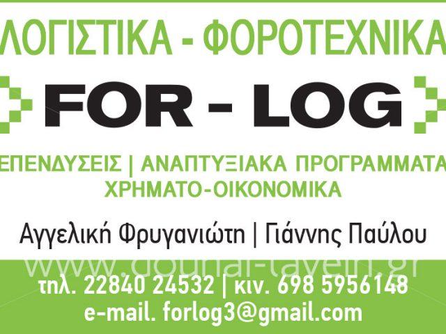 FOR-LOG