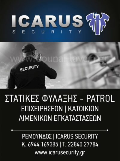 ICARUS SECURITY