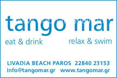 TANGO MAR