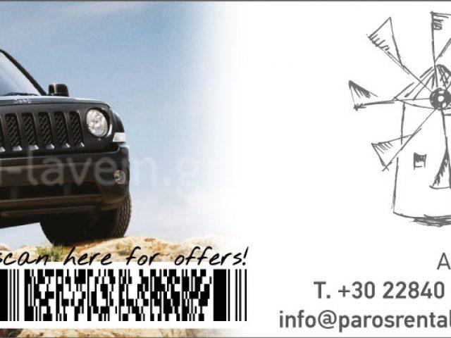 SIOKOLIS PAROS RENTAL CARS