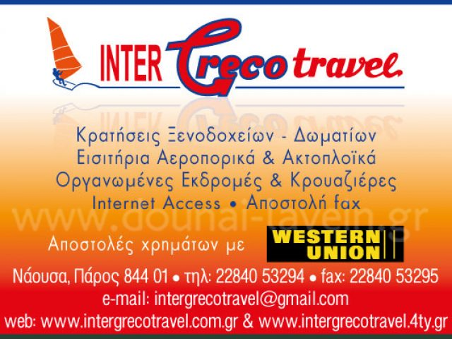 INTERGRECO TRAVEL