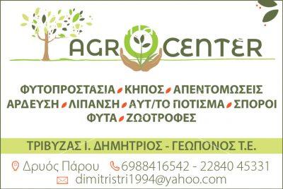 AGROCENTER
