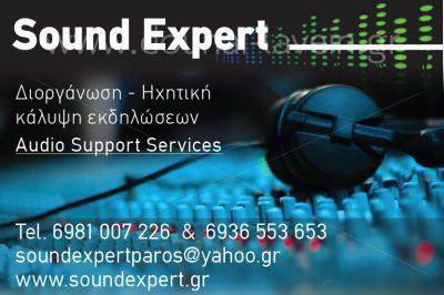 SOUND EXPERT – TSANDANI KALLIOPI