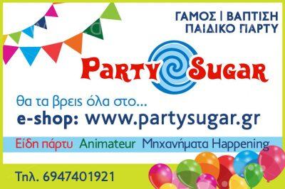 PARTY SUGAR